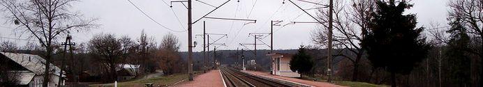 Железнодорожное покрытие