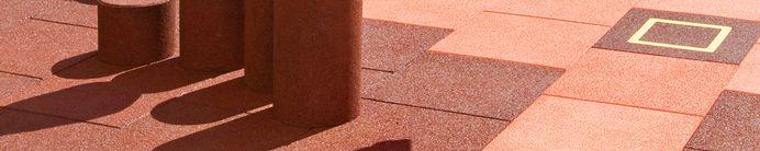 Тротуарное покрытие